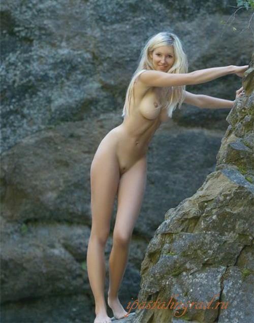 Проститутка Аластрина реал фото